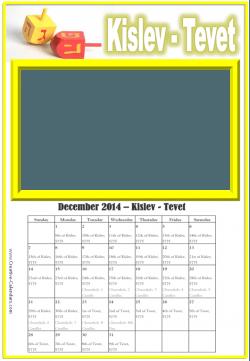 לוח שנה אנגלית
