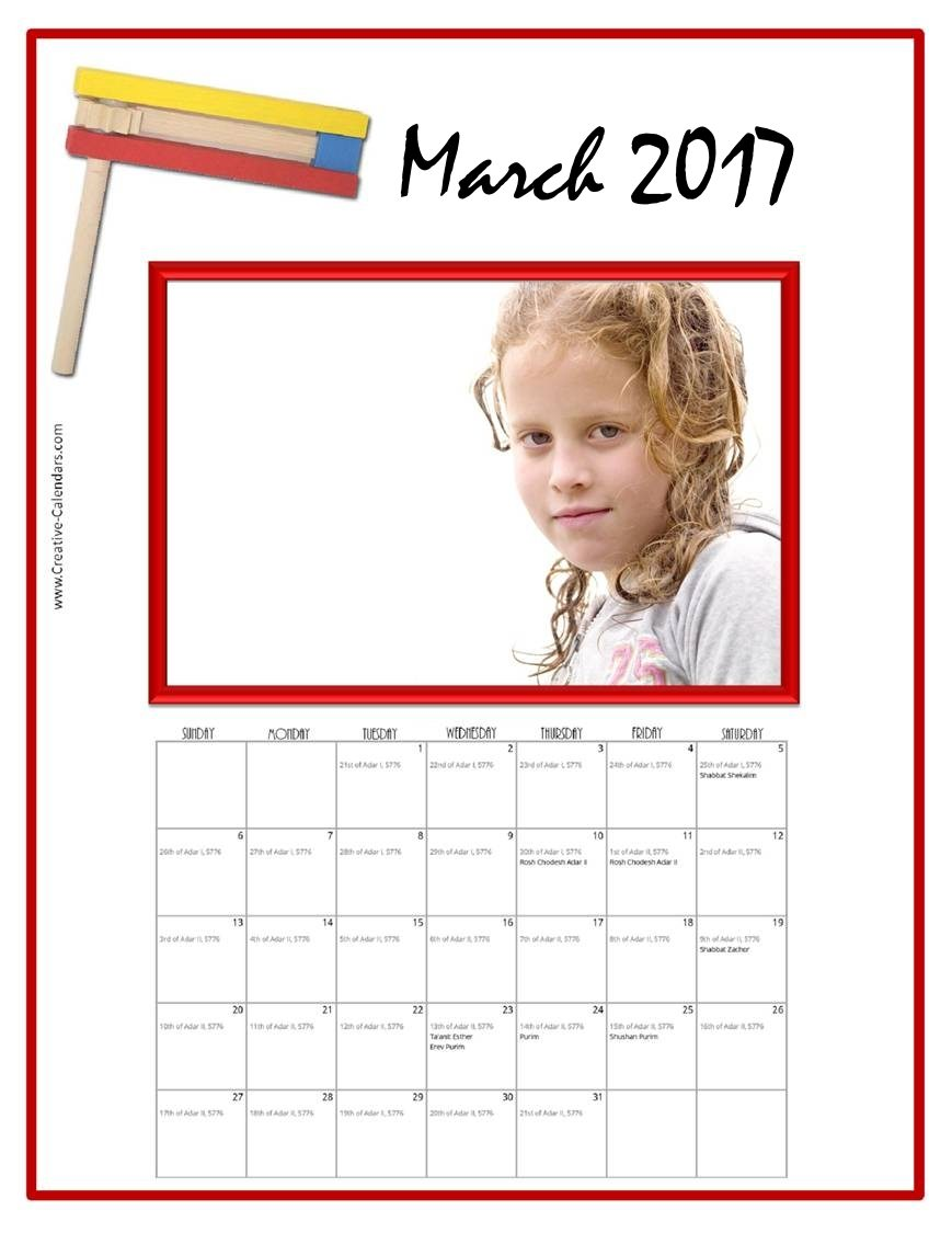 March 2017 Popsugar Must Have Box Review: Jewish Calendar 2017