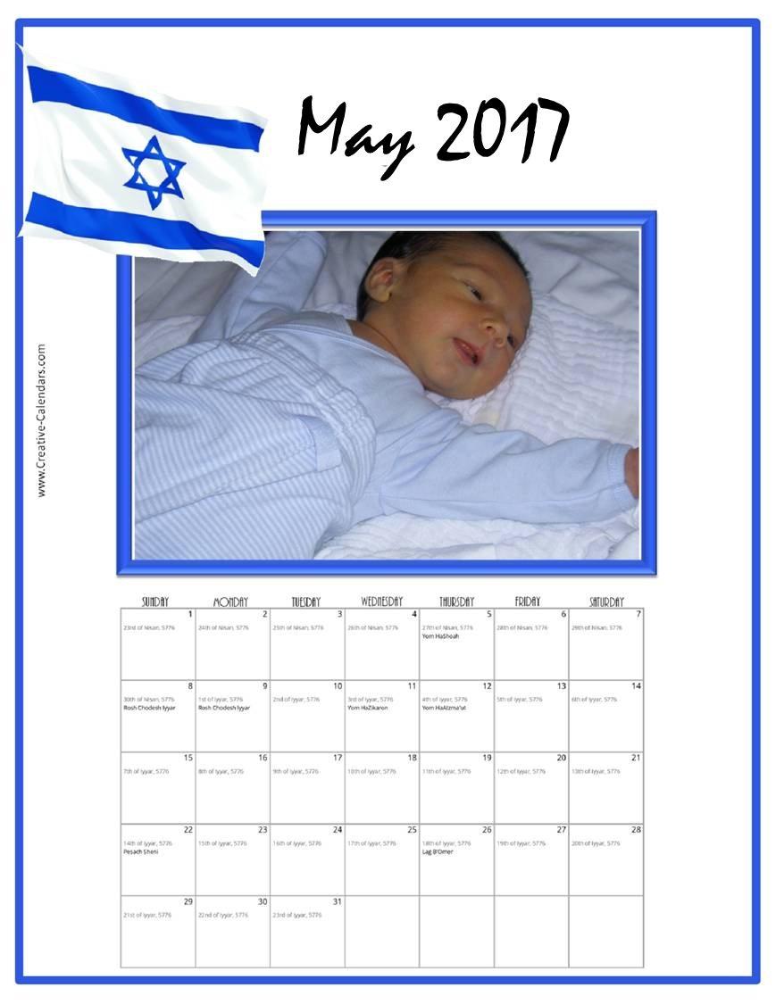 Jewish Calendar 2017