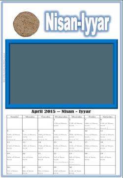 Nissan Calendar