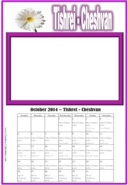 Hebrew Calendar 2014 2015