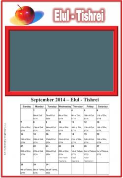 hebrew calendar 2014