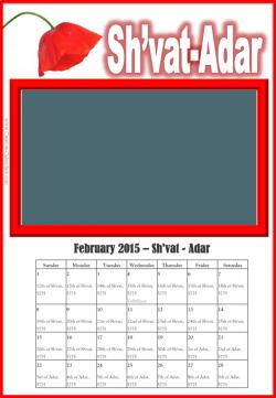 Hebrew Calendar 2015