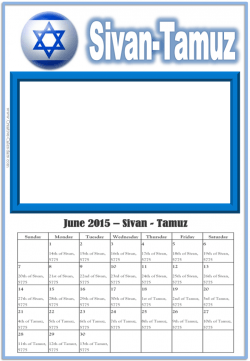 sivan calendar
